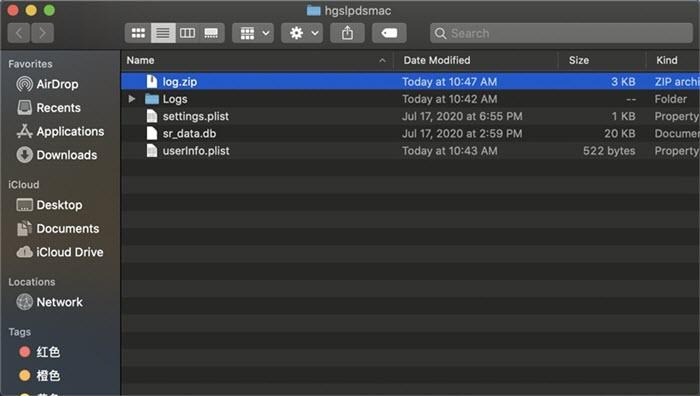 Mac Log Files