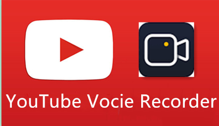 What Is the Most Easy-to-Use YouTube Voice Recorder on PC?